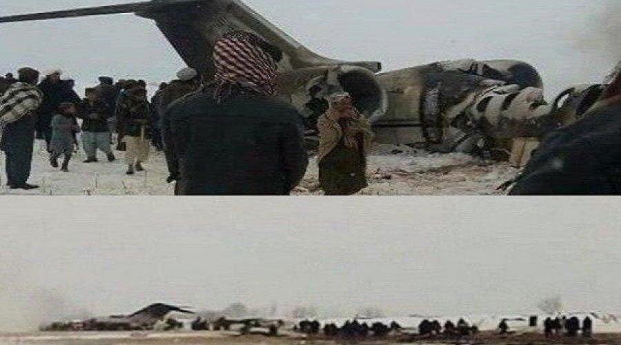 طالبان تعلن إسقاط طائرة عسكرية أميركية على متنها جنود وضباط كبار