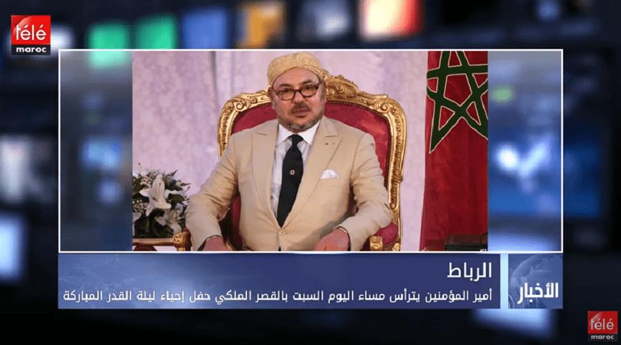 41d328486 أمير المؤمنين يترأس مساء اليوم السبت بالقصر الملكي حفل إحياء ليلة القدر  المباركة