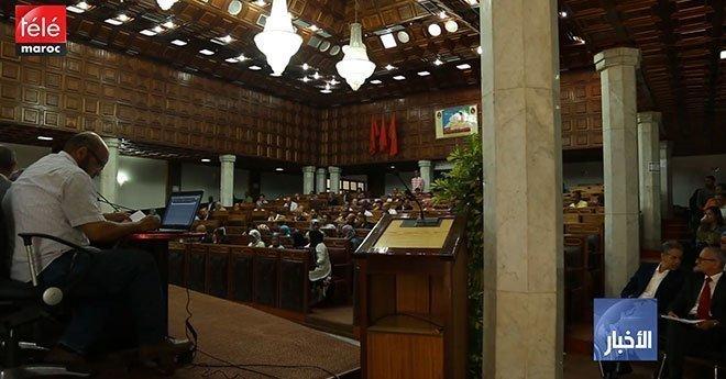 """مجلس جماعة الدار البيضاء.. المصادقة على إحداث شركة التنمية المحلية """" الدار البيضاء موارد"""""""