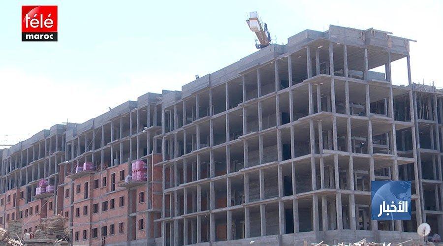 قطاع العقار ..حصيلة متواضعة تسائل برنامج سكن الطبقة المتوسطة في المغرب