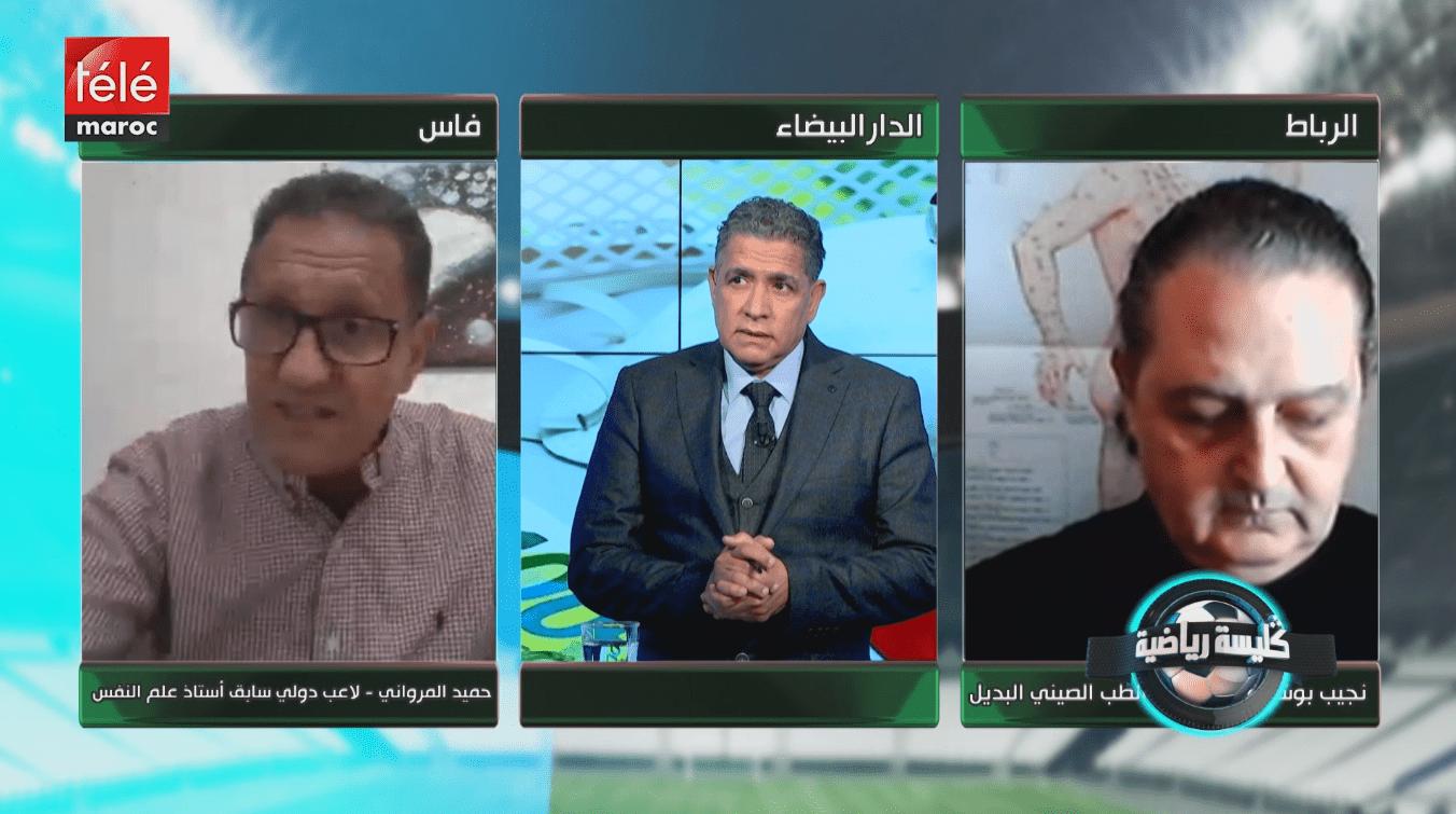 كليسة رياضية : كيف يعيش الرياضيون الحجر بين رمضان والوباء الجديد