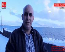 تحية أمازيغية للمغاربة من أيسلندا