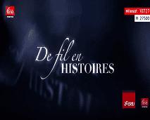 روبورتاج: في التاريخ