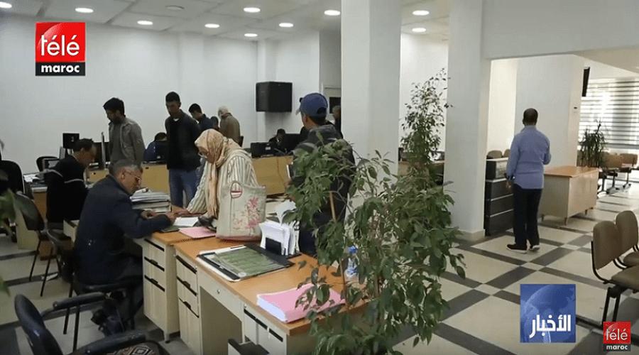 الفساد الإداري يعزل عشرات المنتخبين المغاربة بالجماعات الترابية