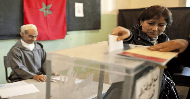 المراجعة السنوية للوائح الانتخابية العامة