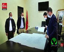 المغرب الأخضر: أهمية التحفيظ العقاري الجماعي للمشاريع المستفيدة من مخطط المغرب الأخضر