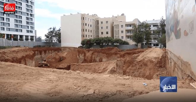 انهيار ورش بأكبر شارع يكشف مطالب بالتحقيق في خروقات التعمير بالرباط
