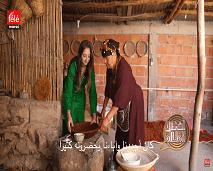 أنوال: زاوية الشيخ تقدم اطباقها الامازيغية التي مزالت محافظة على تفاصيلها