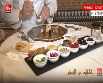 حكايات من الأندلس: جذور الطبخ العربي في الأندلس