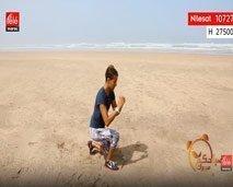رياضة اليوم: تمارين تقوية الجسم