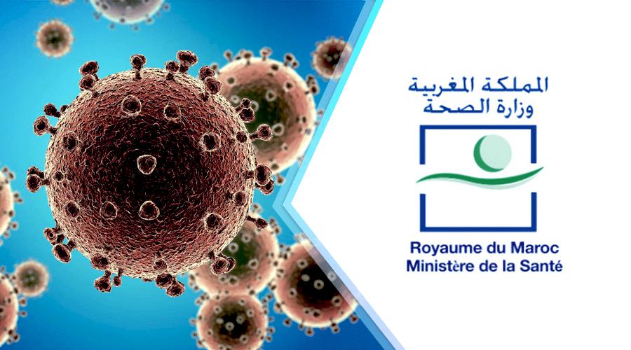 تسجيل 76 إصابة جديدة بكورونا في المغرب و393 حالة شفاء
