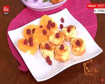شهيوة: طريقة جديدة لتحضير حلوى الجبن