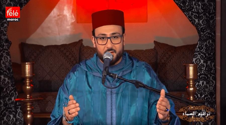 """عيشوا متعة السماع والمديح مع فرقة """"ابن عربي"""" ضمن سهرات """"ترانيم السماء"""" #2"""