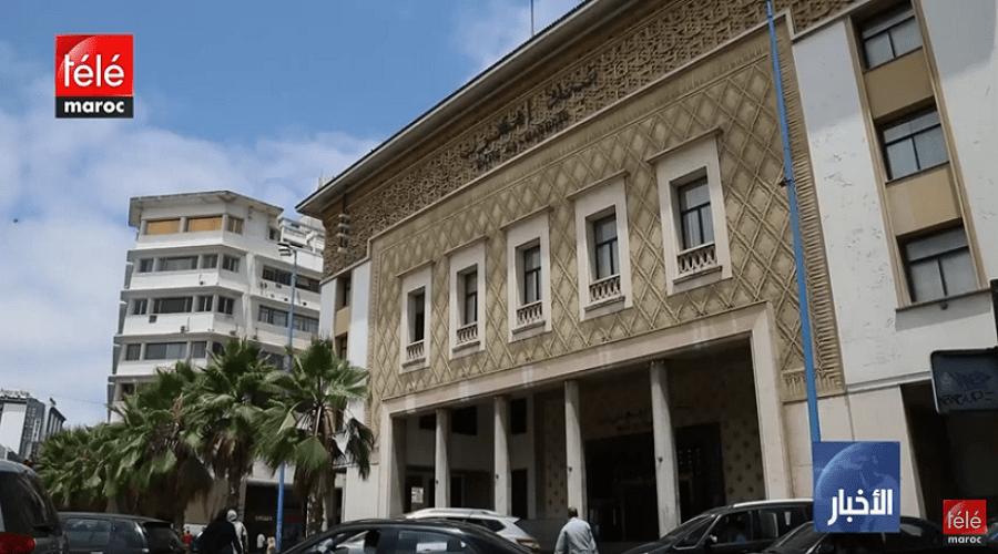 رصد ارتفاع أسعار الخدمات المصرفية في المملكة
