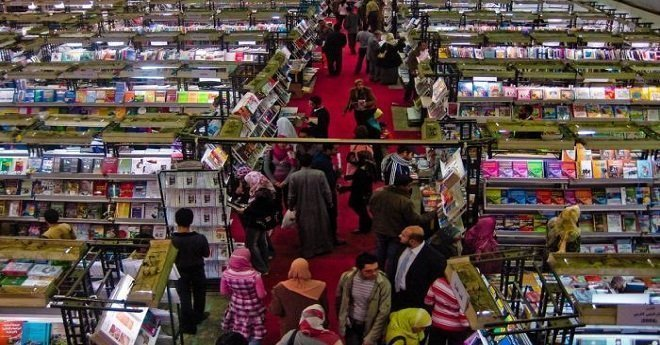 وزارة الثقافة تنفي وجود أي مؤلف في المعرض الدولي للكتاب والنشر تظهر فيه خريطة المغرب مبتورة