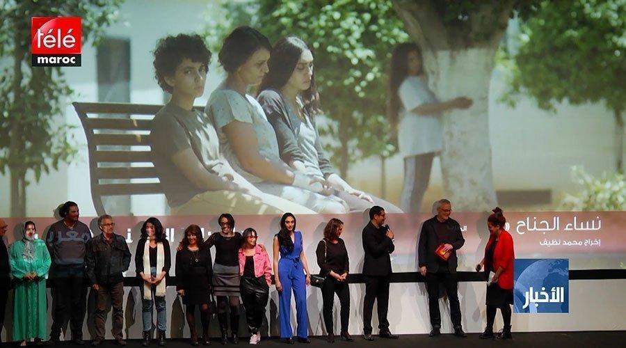 عرض أول للأفلام المغربية المشاركة في المهرجان الدولي للفيلم بمراكش