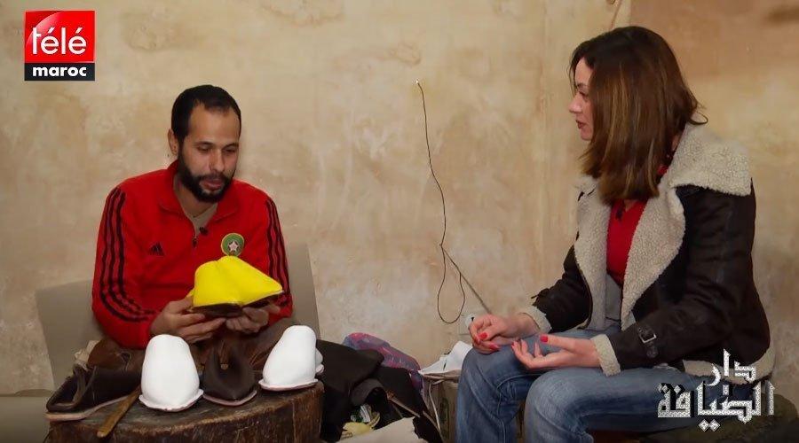 دار الضيافة : أسرار الصناعة التقليدية والطبخ المغربي الفاسي