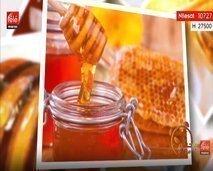 فوائد العسل الصحية لا تعد ولا تحصى، تعرفوا عليها الآن مع كريم والي