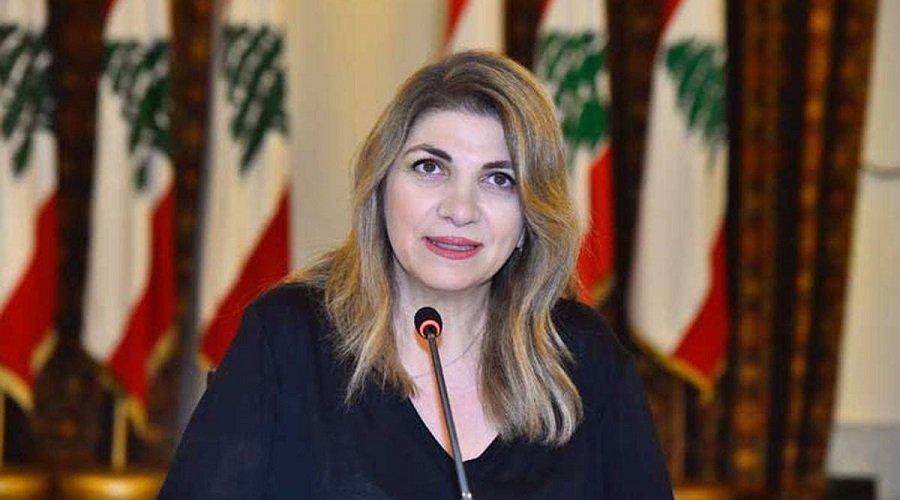 وزيرة العدل اللبنانية تقدم استقالتها على خلفية انفجار بيروت