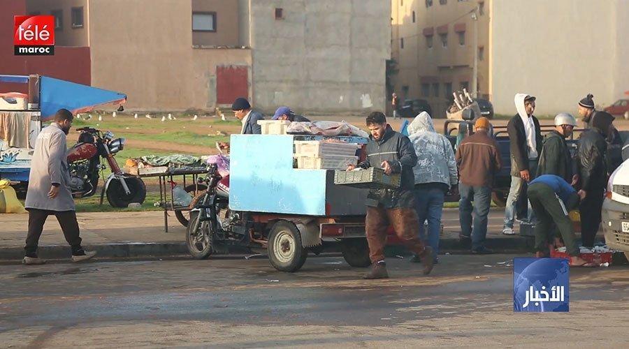إغلاق سوق السمك بالجملة بتامسنا وعودة البائعين إلى سوق عشوائي بتمارة