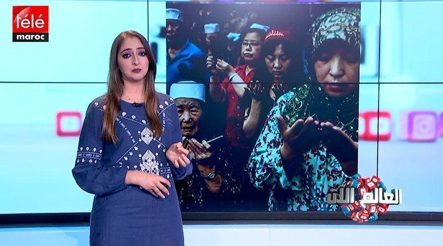 العالم الآن : الصين تغسل أدمغة المسلمين الإيغور وزنازن السجون بالعراق للإيجار