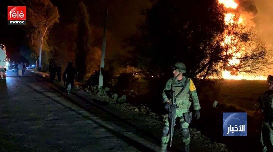 المكسيك .. قتيلا و54 جريحا إثر احتراق خط أنابيب شرق البلاد