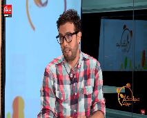 أحمد الصويري يقربنا من تظاهرة كأس المسيرة الخضراء للرياضة الحضرية