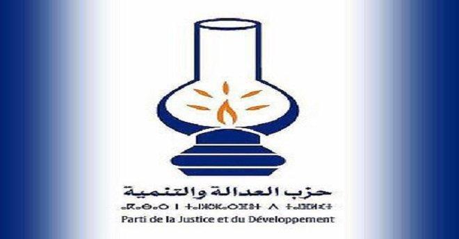 اتهامات استغلال انتخابي من «البيجيدي» لدعم الجمعيات