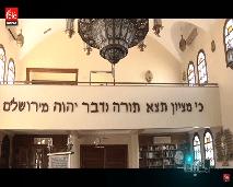 ما لا تعرفونه عن قصة تعايش اليهود المغاربة