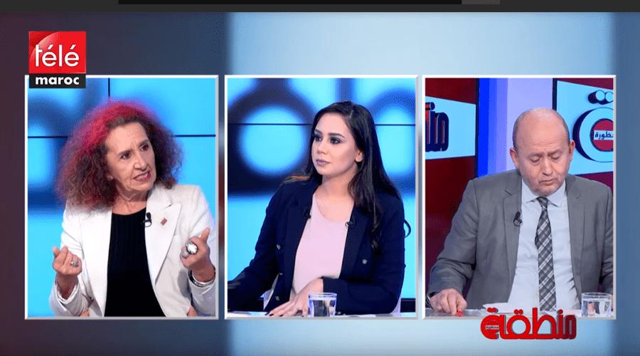 منطقة محظورة : هل خدمت أغنية أنت المغتصب المرأة المغربية أم أساءت إليها ؟