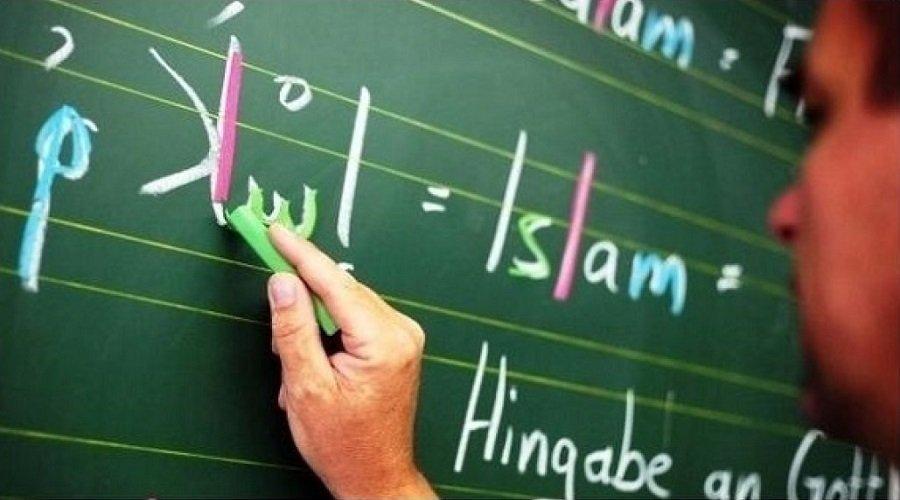 إقليم كاتالونيا الإسباني يقرر تعليم الدين الإسلامي في المدارس كمادة أساسية