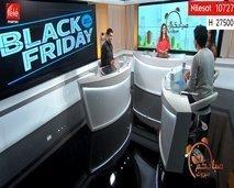 ما يجب معرفته عن الجمعة السوداء Black friday