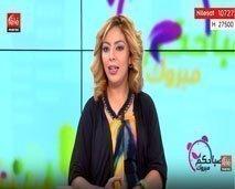 """المصممة و المغنية حياة القصري : """"بابا ريفي وكان ضد أنني نغني..و أنا طموحي نستمر فالأغنية المغربية"""""""