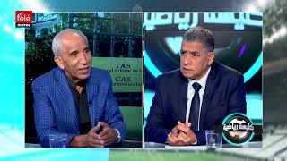 جليسة رياضية: من يدفع تكاليف النزاع بين الترجي التونسي و الوداد البيضاوي وما الدروس المستخلصة؟