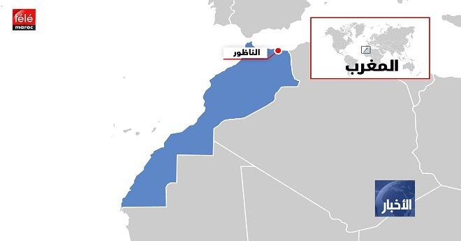 الناظور.. توقيف مغربي مقيم بالخارج للاشتباه في تورطه في محاولة تهريب 9,700 كلغ من الكوكايين في اتجاه المغرب
