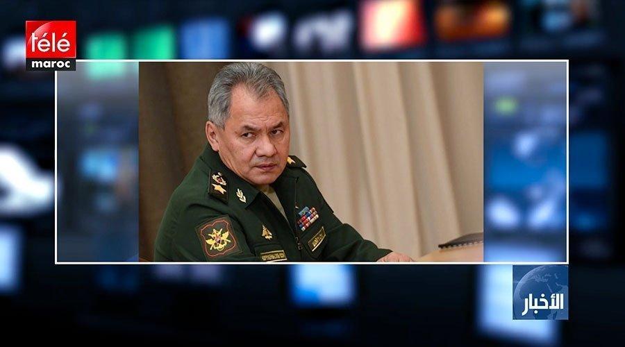 وزير الدفاع الروسي: التعاون بين روسيا والناتو توقف