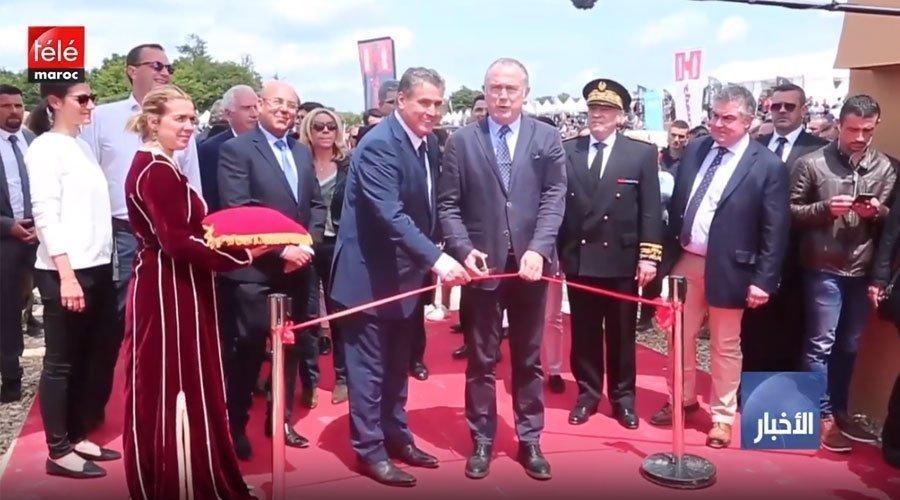 """المغرب ضيف شرف معرض القنص """"غيم فير 2019"""" بفرنسا"""