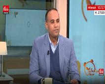 هام.. المحامي طارق زهير يقربنا من العقوبات الزجرية تجاه التحرش الجنسي بالمغرب