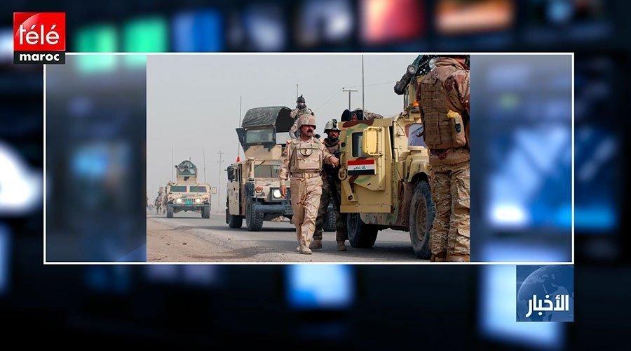 """العراق..مقتل 8 من مسلحي """"داعش"""" شمال العراق"""