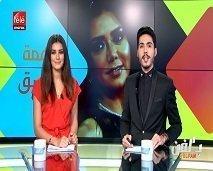 #5 بلفن : سعد المجرد في سراح مؤقت و إهاب أمير يصدم فناير و أسوء إطلالات مهرجان مراكش