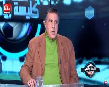 لغز وفاة لاعب الرجاء بيتشو في السعودية بلسان شقيقه