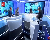 المغاربة والبنوك التشاركية... لماذا يتردد المغاربة بشأن التعامل مع قروضها ؟