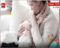 ماماتي : مشكل تحجر الثدي الذي تعاني منه الأم المرضع