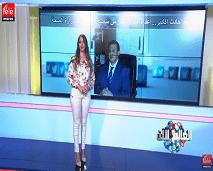 العالم الآن : #كفاية بقى ياسيسي يهدد الرئيس المصري وهل سيواجه جوادي ورفيق نفس مصير المجرد؟