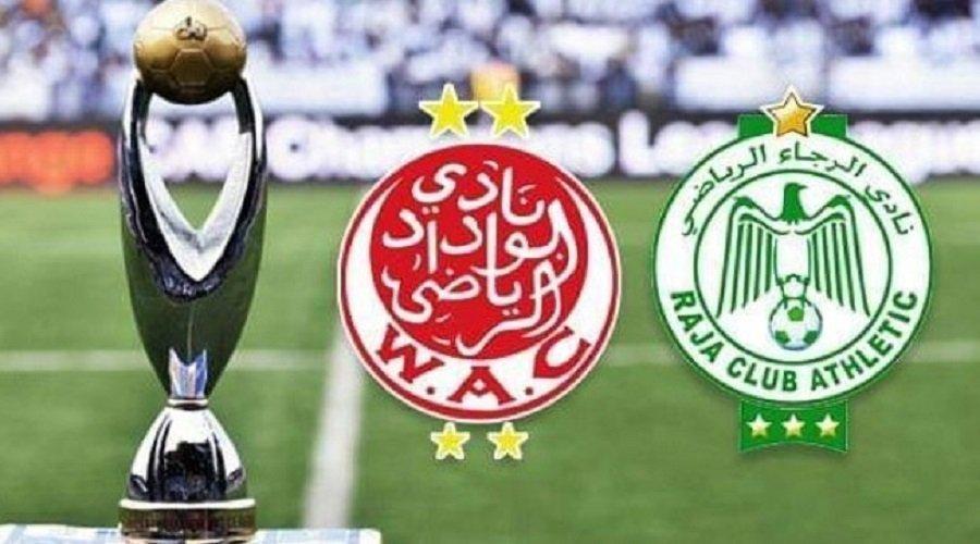 مواجهة مغربية مصرية في نصف نهائي عصبة الأبطال وهذه مواعيد المباريات