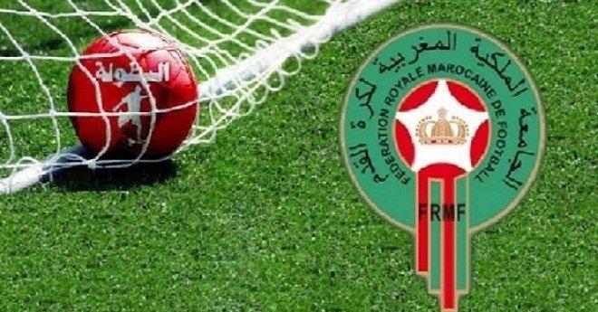 الجامعة الملكية تصرف منح الشطر الثاني للأندية الوطنية
