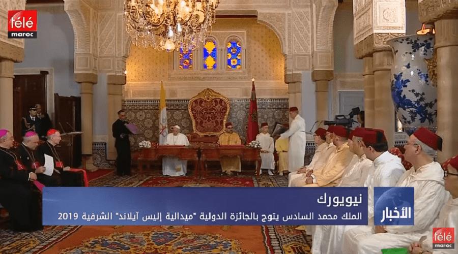 """نيويورك: الملك محمد السادس يتوج بالجائزة الدولية """"اميدالية إيليس آيلاند"""" الشرفية 2019"""