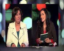 رئيسة شبكة القراءة بالمغرب في حلقة جديدة من ثقافة بلا حدود