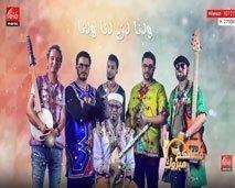 بوحسين بوفلان يتحدث عن إبداعاته في الأغنية الأمازيغية