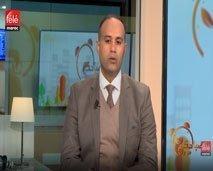 """صباحكم مبروك يتطرق لموضوع """"الطرد التعسفي"""" مع المحامي طارق زهير"""